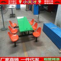 九江学校食堂餐桌椅批发 江西省城有没有学生吃饭桌子批发 哪里有做食堂餐桌椅的工厂