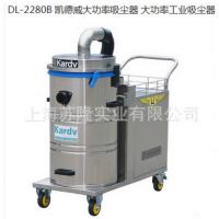 凯德威一代2400W大功率工业吸尘器GS-2078S