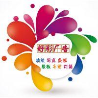 京津冀广告设备销售 售后保障 可零元购机,分期付款
