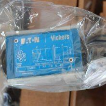 威格士Vickers柱塞泵PVH131R13AG30A250000001001AB010A