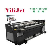 石家庄XENONS|锐诺斯工业级压电式打印头M2000防火板UV平板打印机
