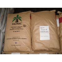 马来西亚椰树肉豆蔻酸十四酸(食品级、卫生证书、全国一级代理)