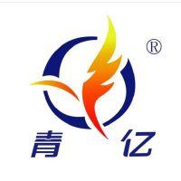 淄博市临淄银河高技术开发有限公司