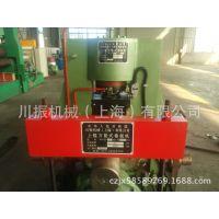 上海川振机械W11S-12x2000液压上辊万能卷板机,数控万能卷板机