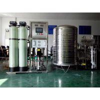 医药制造用水,医药纯化水机,医药洗瓶用水设备,医疗血液透析