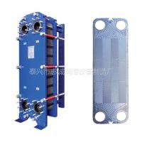 供应专业加工定制BR1.2板式换热器/BR板式冷却器可拆卸板式冷却器