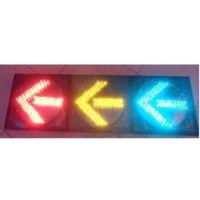 供应红黄绿箭头式交通灯/LED道路信号灯