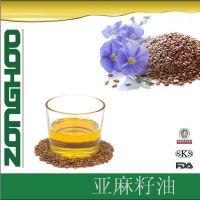 三主元 亚麻籽油 α亚麻籽酸含量高 品质好