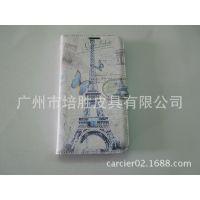 时尚白彩印埃菲尔铁塔手机皮套 NOTE3保护套  三星苹果手机保护套