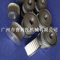 普列托同步轮厂家生产 加工各材质HTD5M 8M 14M齿型同步皮带轮 齿轮