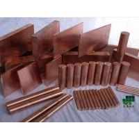 供应C17200铍铜棒价格,C17200铍铜硬度,C17200铍铜供应商,铍铜