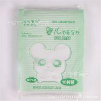 新生儿纯棉毛巾尿布 母婴用品棉布尿裤 消毒卫生婴儿用品 批发