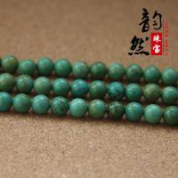 韵然珠宝 天然水晶美国优化老绿松石半成品配珠 diy手链散珠配件
