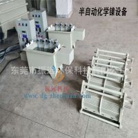 PP滚桶小型滚镀设备厂家直销电镀生产线