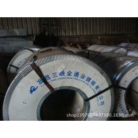 大量供应 碳钢冷轧镀锌钢带 DZ51D+AZ材质  规格齐全 量大从优