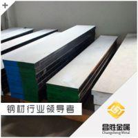 10Ni3MnCuAl 高镜面精密塑料模具钢