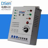 全自动水位控制器/单相智能液位控制器