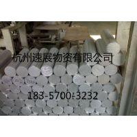 2218铝合金性能 2218铝合金成分 2218铝合金棒价格