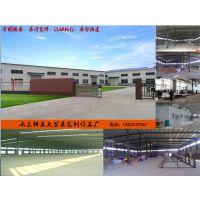 济南展览展示 济南展览工厂 山东展览工厂 山东祥展展览工厂