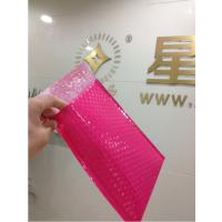 南京哪里有规模质量价格的复合气泡袋厂家?