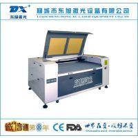 供应DX-I1610工业型激光设备 T恤印刷机 布料激光机可雕刻 切割