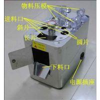 新款旭朗小型中药切片机——切片机厂家供货