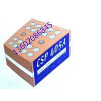 CSP405A原装CSP405B传导冷却电容CELEM电容代理价