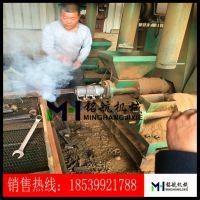 全自动机制木炭制棒机 锯末成型机 木炭全自动生产设备