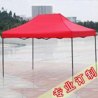 昆明广告帐篷|促销帐篷大伞|四脚大伞|四脚遮阳篷|帐篷厂家定做印字