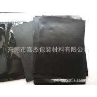 韩国PORON 手机泡棉胶垫 LCD屏幕泡棉密封防水胶垫