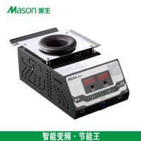 深圳锡炉厂家 美生锡炉MS-50 纯钛环保无铅锡炉