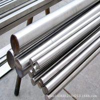 GH4169高温合金 GH4169 钢板 GH4169圆钢 带材 管材 品质保证