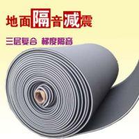 广州衡江建材减震隔音材料减震隔音垫