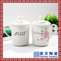 中式风格精致茶杯 定做青花玲珑陶瓷杯子 高档工艺茶杯生产