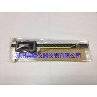 原装日本三丰太阳能数显卡尺500-454