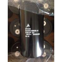 400V2700UF铝电解电容器