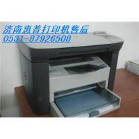 济南惠普M1005打印机卡纸2排除故障
