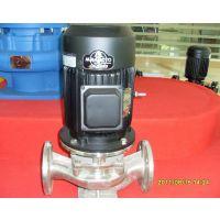 供源立不锈钢GDF50-17海上工业用泵1.5kw
