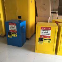 12加仑腐蚀性液体防火安全柜防爆安全柜斯博特厂家直销