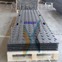 蓝色HDPE聚乙烯铺路垫板经久耐用