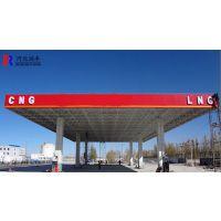 加气站建站有哪些手续-加气站建站设备厂家