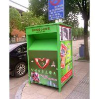 聚友智能旧衣物回收箱J亮相四川各大社区