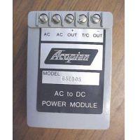ACOPIAN 51212T13A ACOPIAN 51212T13A低价销售
