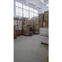 欧缇丽葡萄喷雾空运到香港中转清关进口运输代理