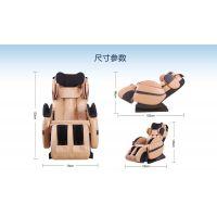 普兰店市请经销商加入春天印象牌按摩椅y系列的2016红外理疗
