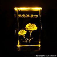 东莞内雕水晶玻璃加工激光雕刻来料加工