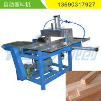 高速断料锯 方木截断机 元成创铝材切割机械