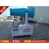 控制粉尘污染主要环保工具风送式远程喷雾机