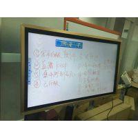 50寸触摸教学一体机触摸一体机幼儿园教学一体机壁挂触摸屏一体机