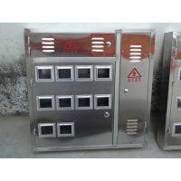 网联电气供应不锈钢配电箱明装电表箱暗装8户6户外防水布线箱控制箱12户15户